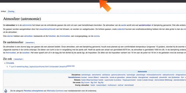 1. Kies je Wikipedia-pagina en kopieer de bijbehorende URL.